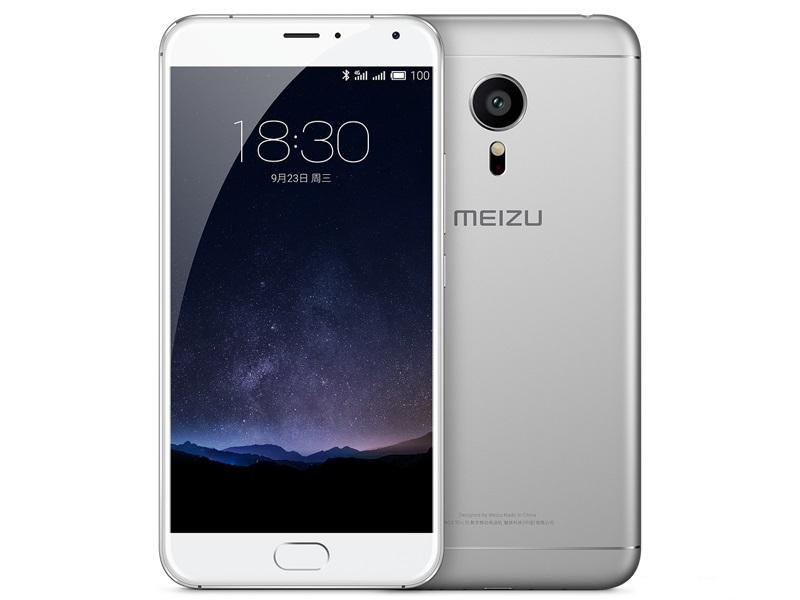 meizu_pro_5_front_back_silver_website