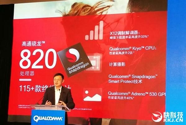 Qualcomm เผย ปัจจุบันมีอุปกรณ์ที่ใช้ชิป Snapdragon 820 ถึง 115 อุปกรณ์ !!