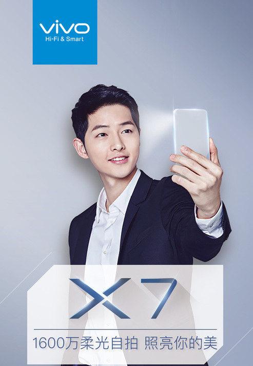 หลุด !! Vivo X7 เน้นเซลฟี่กล้องหน้า 16 MP มากับชิป Helio X25 Ram 6 GB / Rom 128 GB ในราคา 15,xxx บาท !!