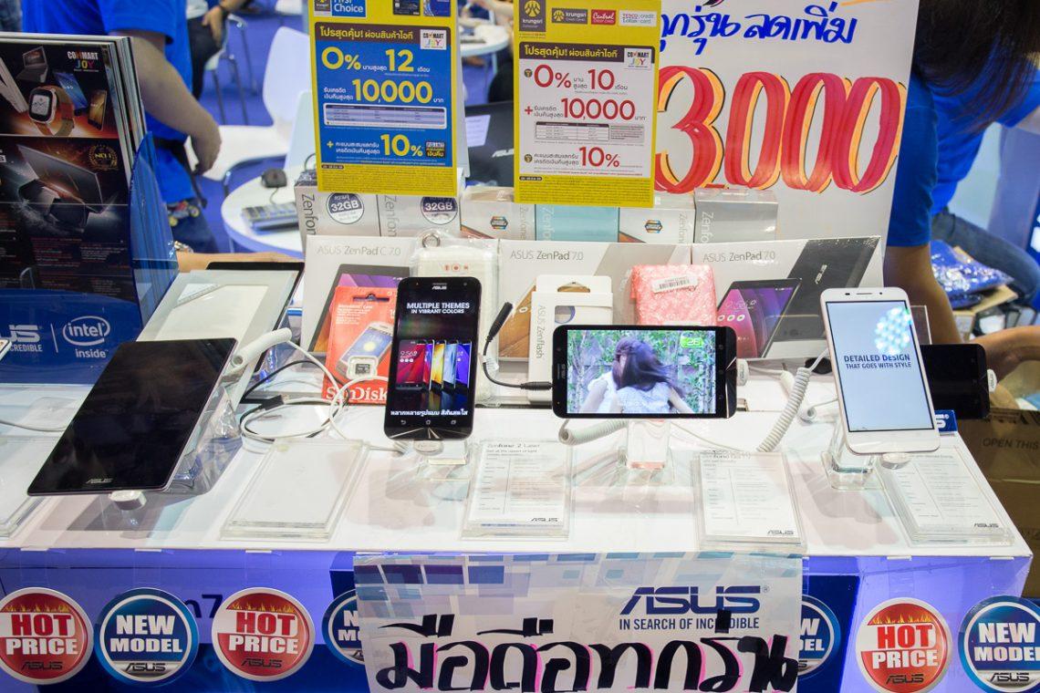 [Commart 2016] พาทัวร์บูธ ASUS ส่องมือถือ Zenfone รุ่นน่าซื้อ ลดราคาพร้อมของแถมจัดหนัก!!
