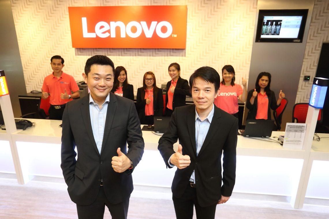 [PR] เลอโนโว ประเทศไทย เปิดตัวศูนย์บริการ Lenovo Service Centre แห่งแรกในประเทศไทย