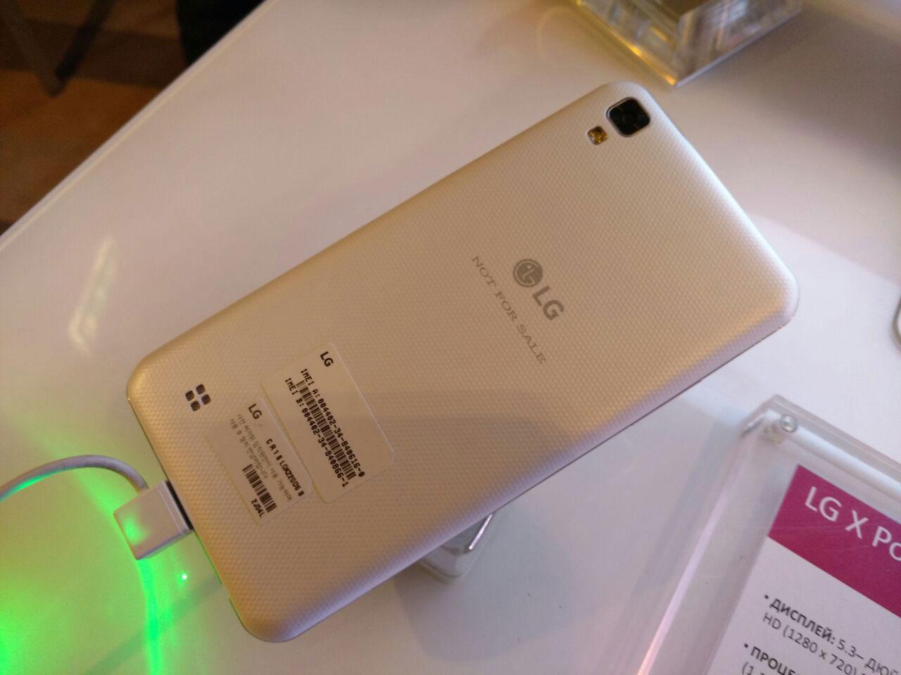 LG-X-Power (1)