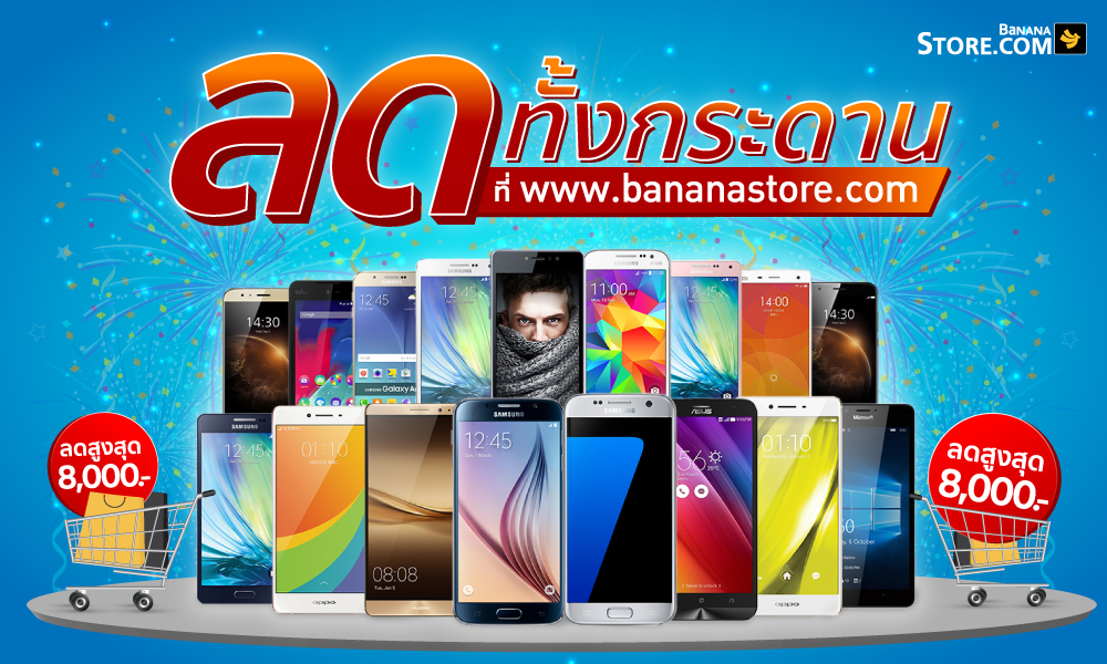 News3_Smartphone-Sale_All