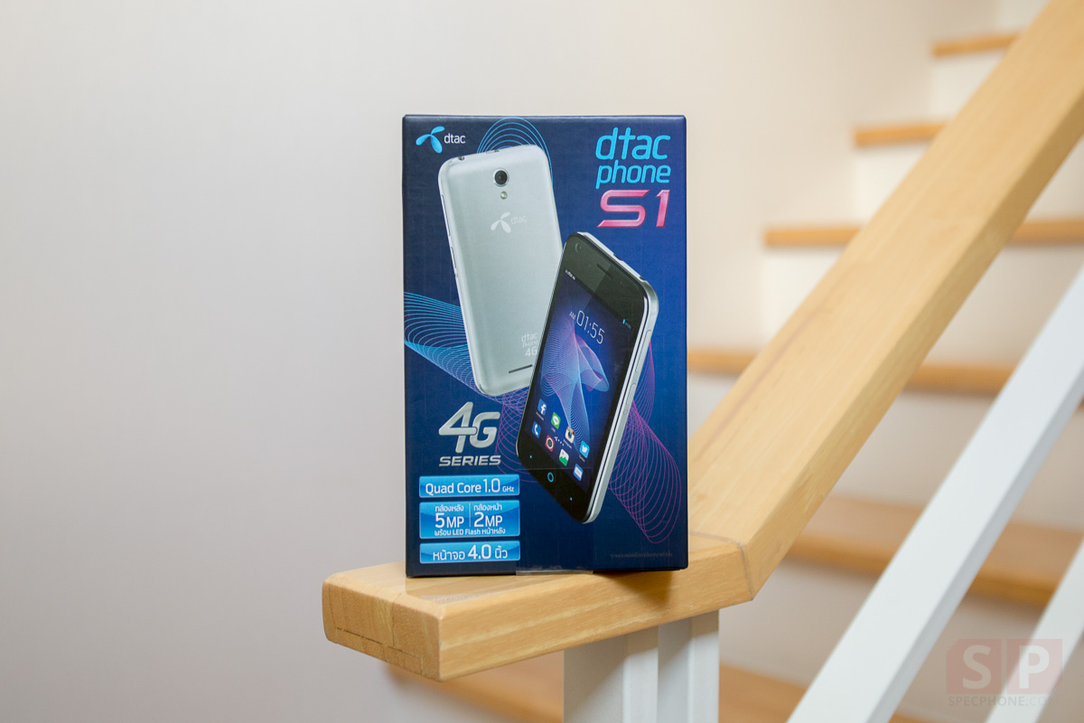 Review-dtac-Phone-S1-SpecPhone-00001