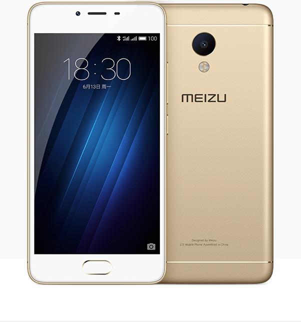 meizu-m3s-01