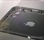 Apple-iPhone-7-leaked-CAD-drawings (5)