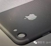 Apple-iPhone-7-leaked-CAD-drawings (6)