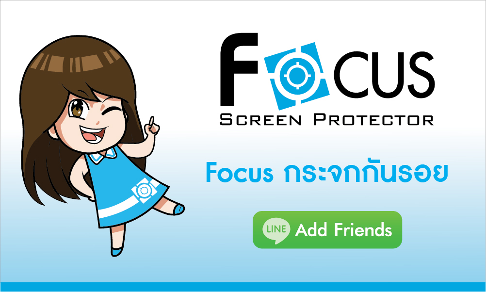 Pre_Focus-download-sticker-free-iphone-6s-002