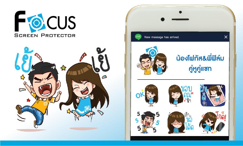 Pre_Focus_1