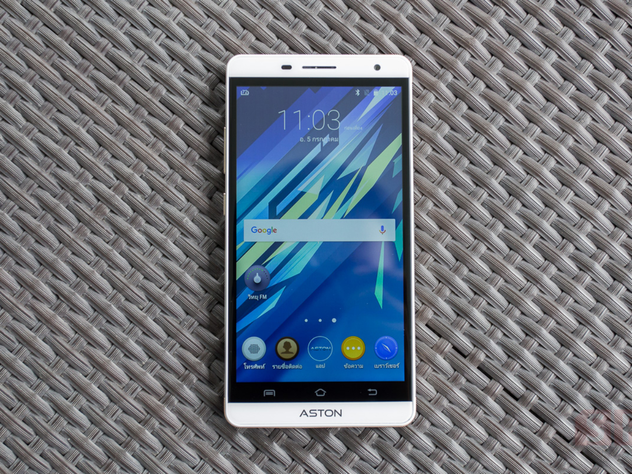 Review-ASTON-Luxury-4G-SpecPhone-00001