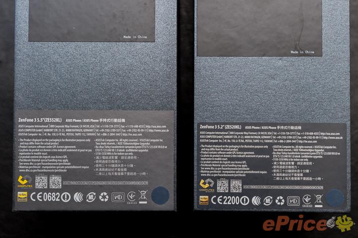 Unbox-ASUS-Zenfone-3-ePrice-SpecPhone-7