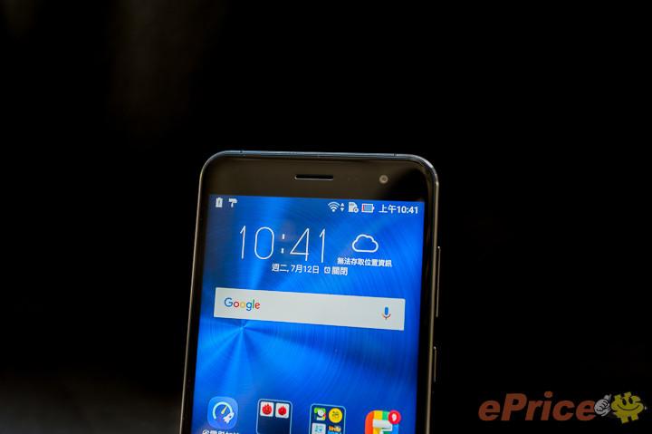 Unbox-ASUS-Zenfone-3-ePrice-SpecPhone-8