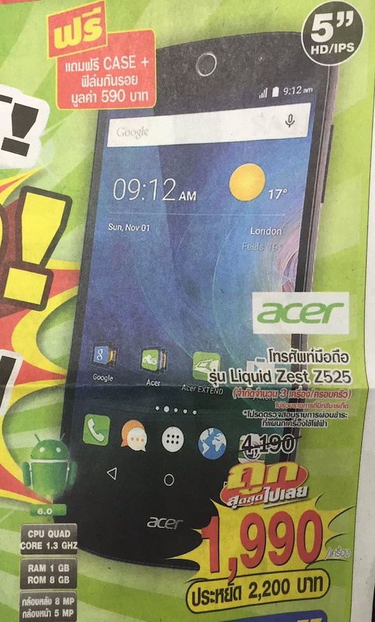 acer liquid zest z525 discount 50 percent at big c