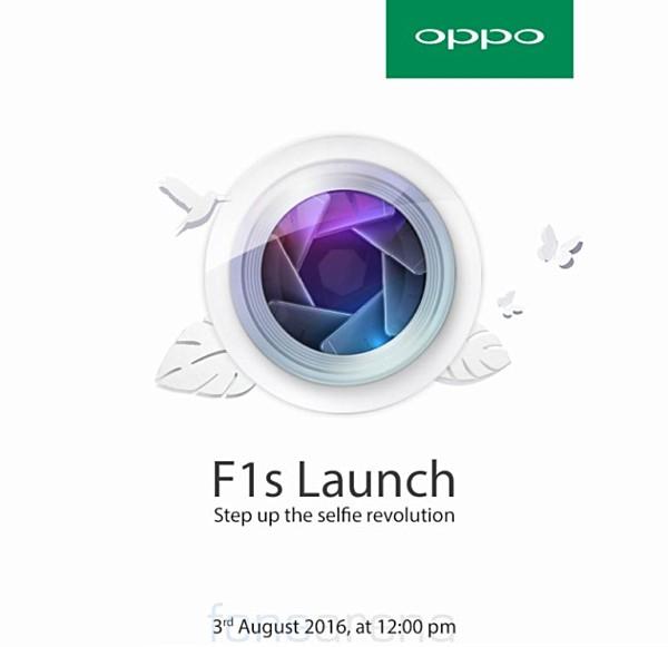 เทพเซลฟี่ !! OPPO F1s มากับกล้องหน้า 16 ล้านพิกเซล เตรียมเปิดตัววันที่ 3 สิงหาคมนี้ !!