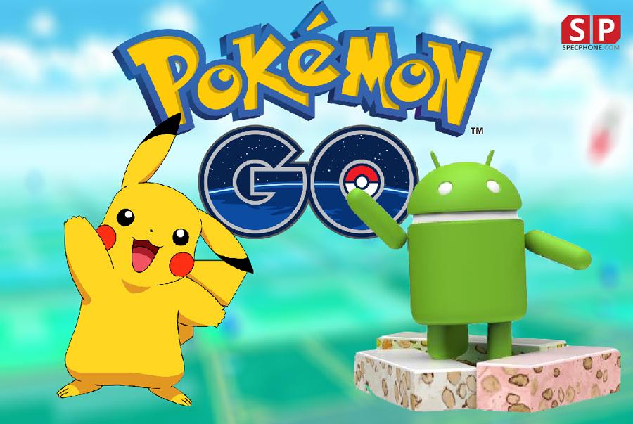 มาแน่นอน!! เซิร์ฟเวอร์ Pokemon Go ของไทยมาแล้วจ้า อีกไม่กี่อึดใจได้เล่นแน่นอน [อัพเดต 19/7/16]