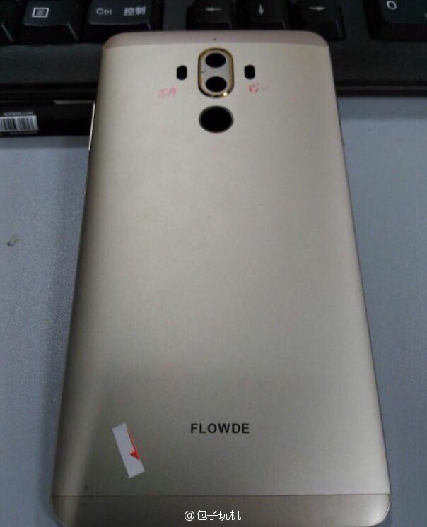 Chassis-allegedly-belonging-to-the-Huawei-Mate-9-leaks