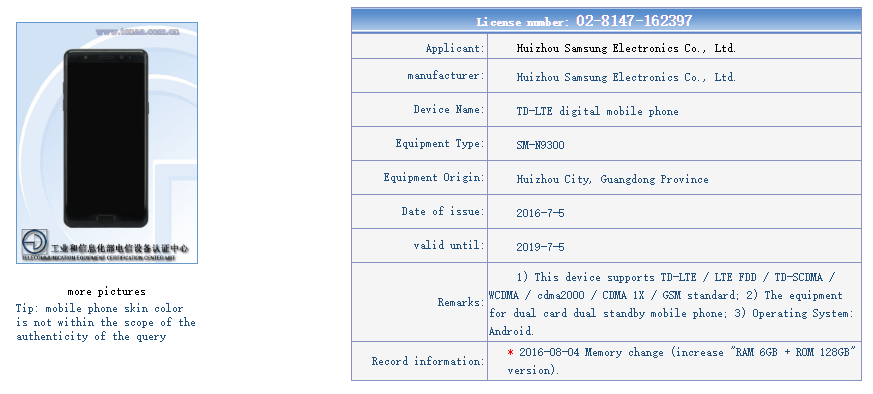 Dual-SIM-Note-7-with-6-GB-of-RAM-and-128-GB-storage-gets-certified-in-China (1)