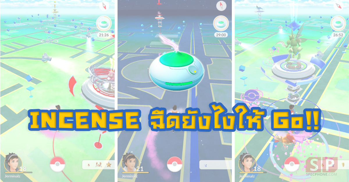 How to use INCENSE Pokemon Go SpecPhone 00008