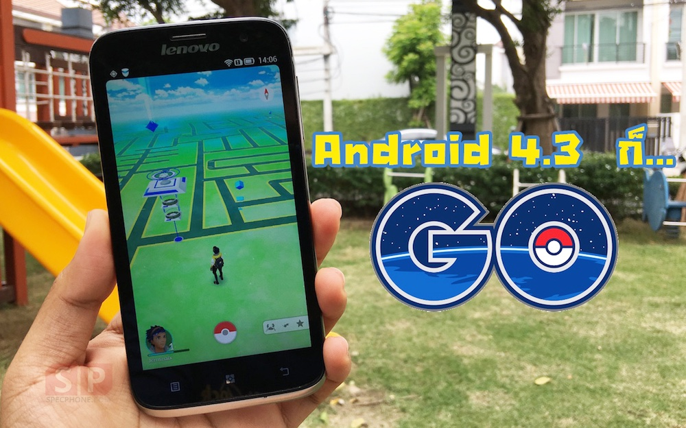 Play-Pokemon-go-with-android-jelly-bean