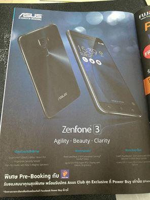 Powerbuy ASUS Zenfone 3