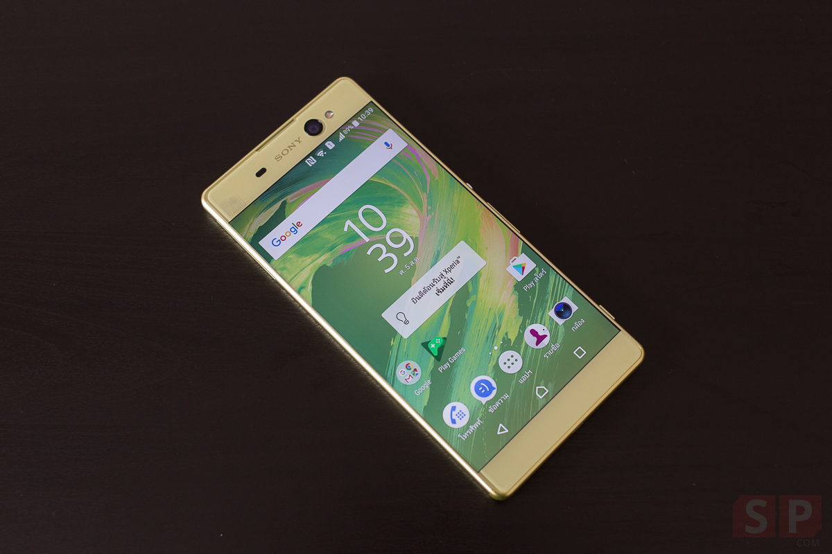 Review-Sony-Xperia-XA-Ultra-SpecPhone-00010