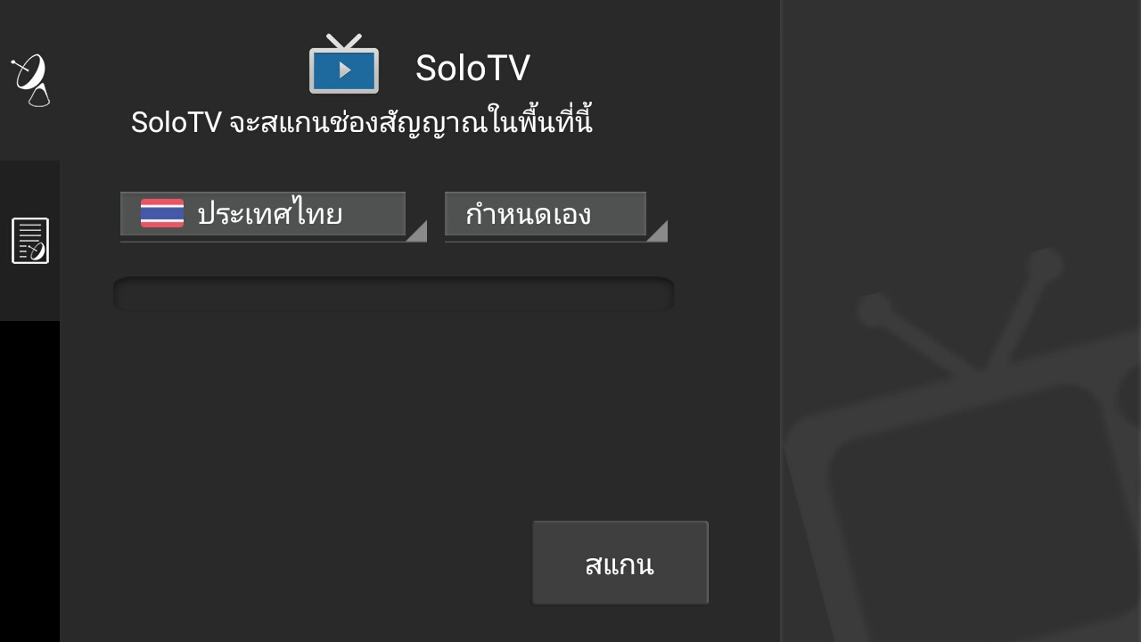 Screenshot_2016-02-05-04-36-34