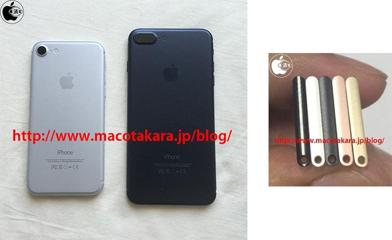 หลุดชิ้นส่วนที่ปิดซิมของ iPhone 7  ที่แสดงให้เห็นว่าจะมีสีดำแบบมันวาวเหมือน Mac Pro 2013 !!