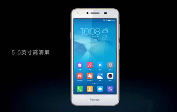 Huawei Honor 5 Play เปิดตัวอย่างเป็นทางการ มากับหน้าจอ 5 นิ้ว HD แรม 2 GB ในราคา 3,1XX บาท !!