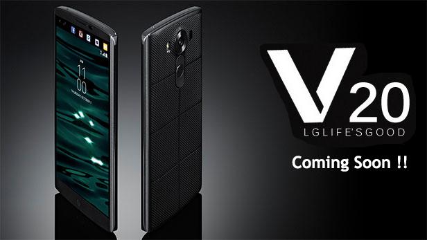 หลุดสเปค LG V20 !! มากับหน้าจอ 5.7 นิ้ว ใช้ชิป Snapdragon 820 แรม 4 GB และ Android 7.0 !!