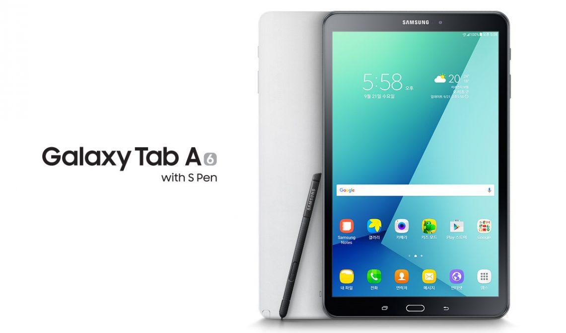 เปิดตัวแท็บเล็ต Galaxy Tab A (2016) รุ่นใหม่เวอร์ชัน S Pen ใช้ฟีเจอร์ได้เหมือน Galaxy Note 7 !!