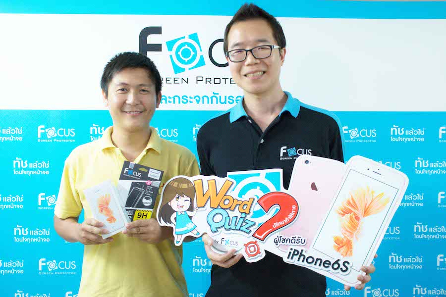 Focus-Activity-Free-Iphone-6_2
