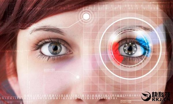 Iris-scanner-mate-9