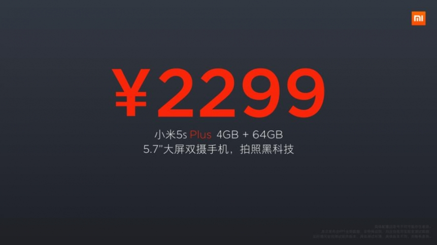 Launch-Xiaomi-Mi5s-Plus-SpecPhone-00003