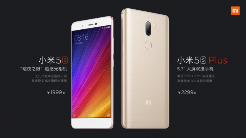 Launch-Xiaomi-Mi5s-Plus-SpecPhone-00006