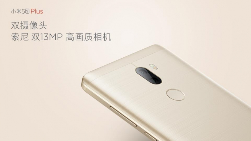 Launch-Xiaomi-Mi5s-Plus-SpecPhone-00010