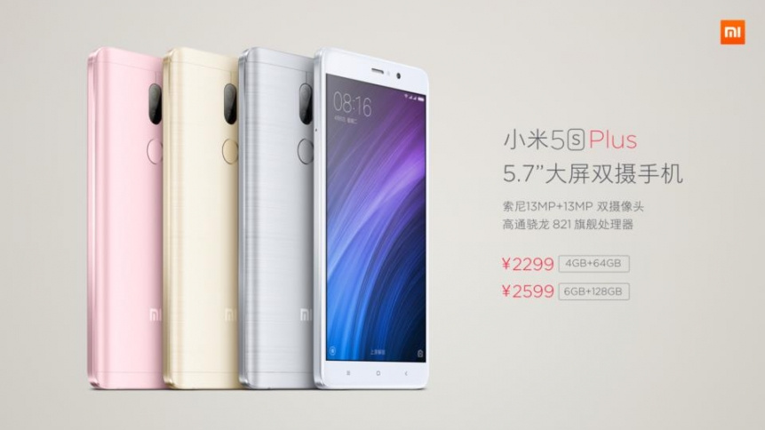 Launch-Xiaomi-Mi5s-Plus-SpecPhone-00013