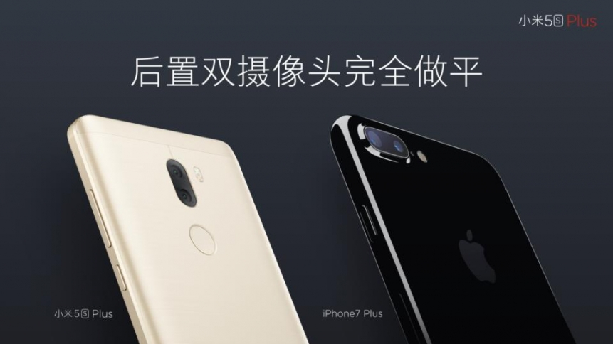 Launch-Xiaomi-Mi5s-Plus-SpecPhone-00014