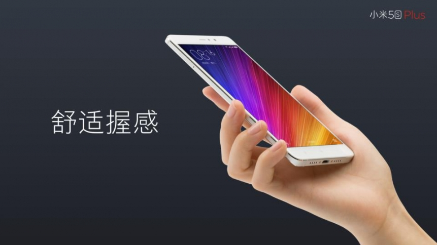 Launch-Xiaomi-Mi5s-Plus-SpecPhone-00018