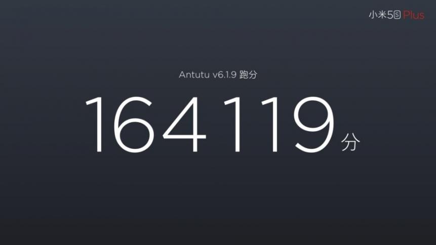 Launch-Xiaomi-Mi5s-Plus-SpecPhone-00019