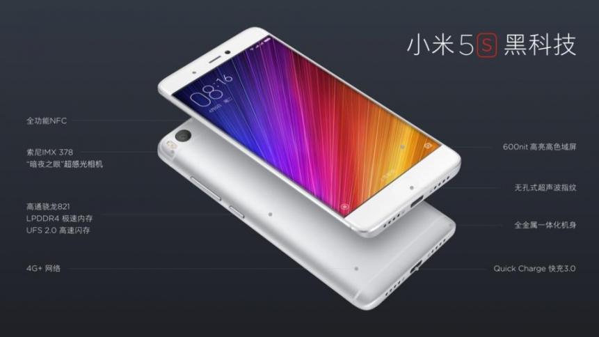 Launch-Xiaomi-Mi5s-SpecPhone-00004