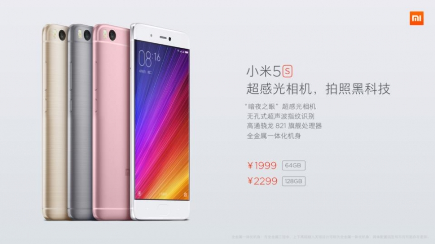 Launch-Xiaomi-Mi5s-SpecPhone-00011