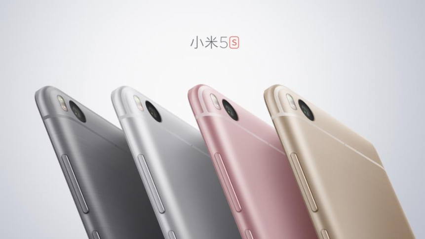 Launch-Xiaomi-Mi5s-SpecPhone-00012