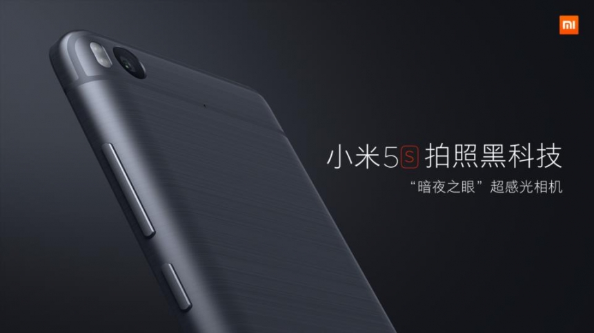 Launch-Xiaomi-Mi5s-SpecPhone-00015