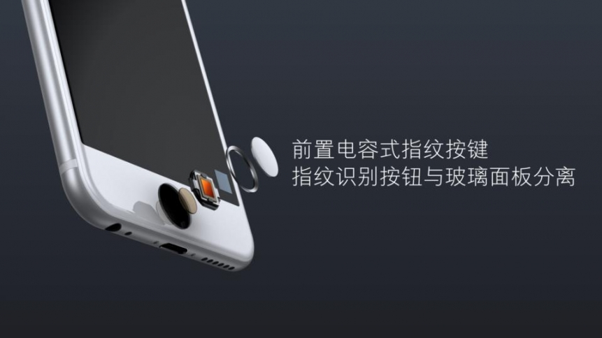Launch-Xiaomi-Mi5s-SpecPhone-00016