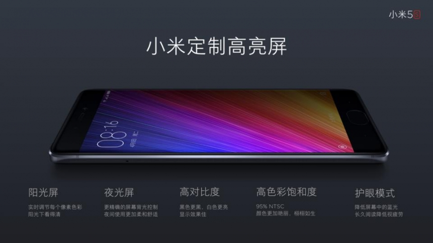 Launch-Xiaomi-Mi5s-SpecPhone-00018