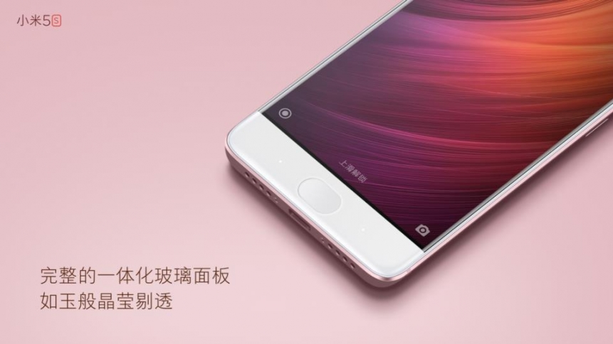 Launch-Xiaomi-Mi5s-SpecPhone-00023