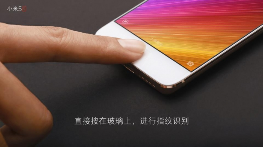 Launch-Xiaomi-Mi5s-SpecPhone-00024