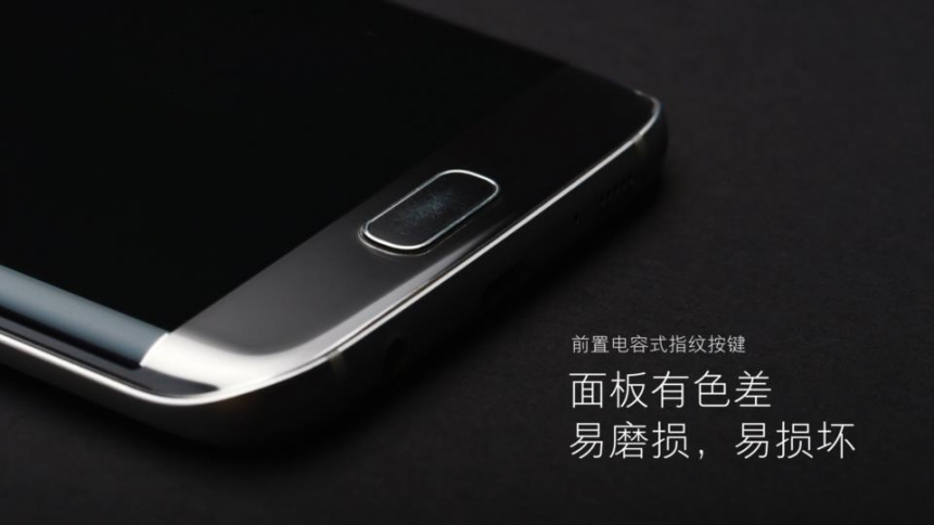 Launch-Xiaomi-Mi5s-SpecPhone-00026