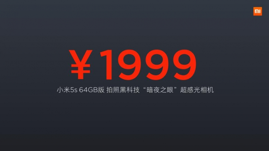 Launch-Xiaomi-Mi5s-SpecPhone-00031