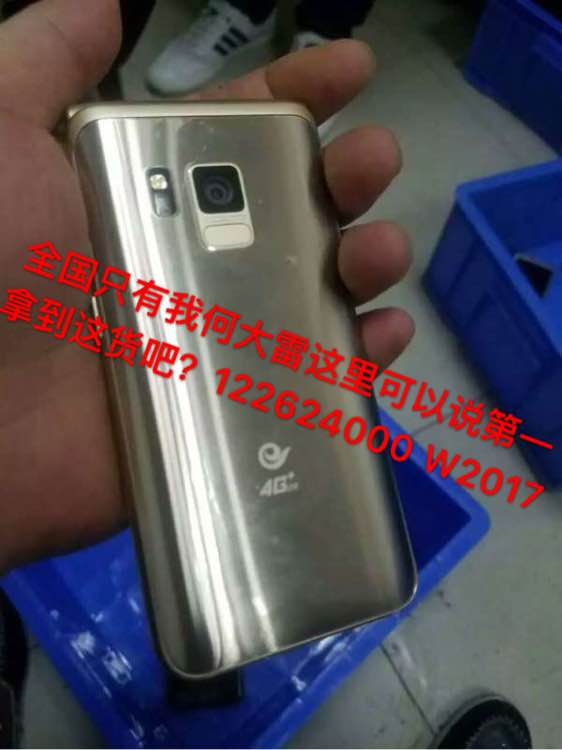 More-leaked-images-of-Samsungs-high-end-Android-clamshell (1)